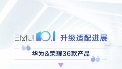 Photo of EMUI 10.1/Magic UI 3.1 доступен для 36 устройств Huawei/Honor