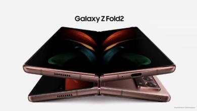 Photo of Galaxy Z Fold 2: новый складной чехол от Samsung может быть дешевле