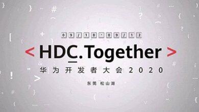 Photo of Huawei анонсирует EMUI 11, HarmonyOS 2.0 и HMS Core 5.0 на своей конференции разработчиков в сентябре