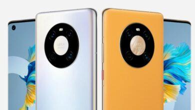 Photo of Отсутствие беспроводной зарядки и низкий IP-рейтингом в Huawei Mate 40 за 899 евро