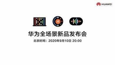 Photo of Huawei планирует мероприятие на 10 сентября; плакат намекает на три новых продукта