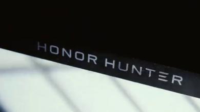 Photo of Игровые ноутбуки и умные часы HONOR HUNTER будут выпущены 16 сентября