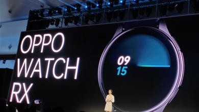 Photo of Кратко представлены OPPO Watch RX; запускается 1 ноября