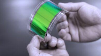 Photo of LG инвестирует в стартап по производству дисплеев OTI Lumionics