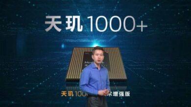 Photo of MediaTek Dimensity 1000+ анонсирован с поддержкой более высокой частоты обновления