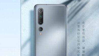 Photo of Модель Xiaomi Mi 10 Guofeng Ya Grey является эксклюзивным партнером для Mulan в Китае.