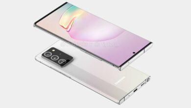 Photo of Название Samsung Galaxy Note 20 Ultra появляется в сертификации Bluetooth