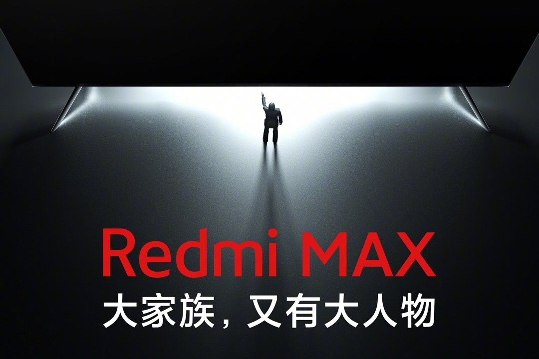 New Redmi MAX TV Teaser K40 Series Launch Event