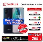 OnePlus Nord N10 5G СКИДКА 29%