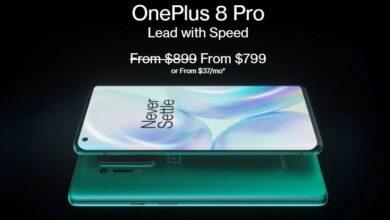 Photo of OnePlus снижает цену на серию OnePlus 8 перед запуском OnePlus 8T