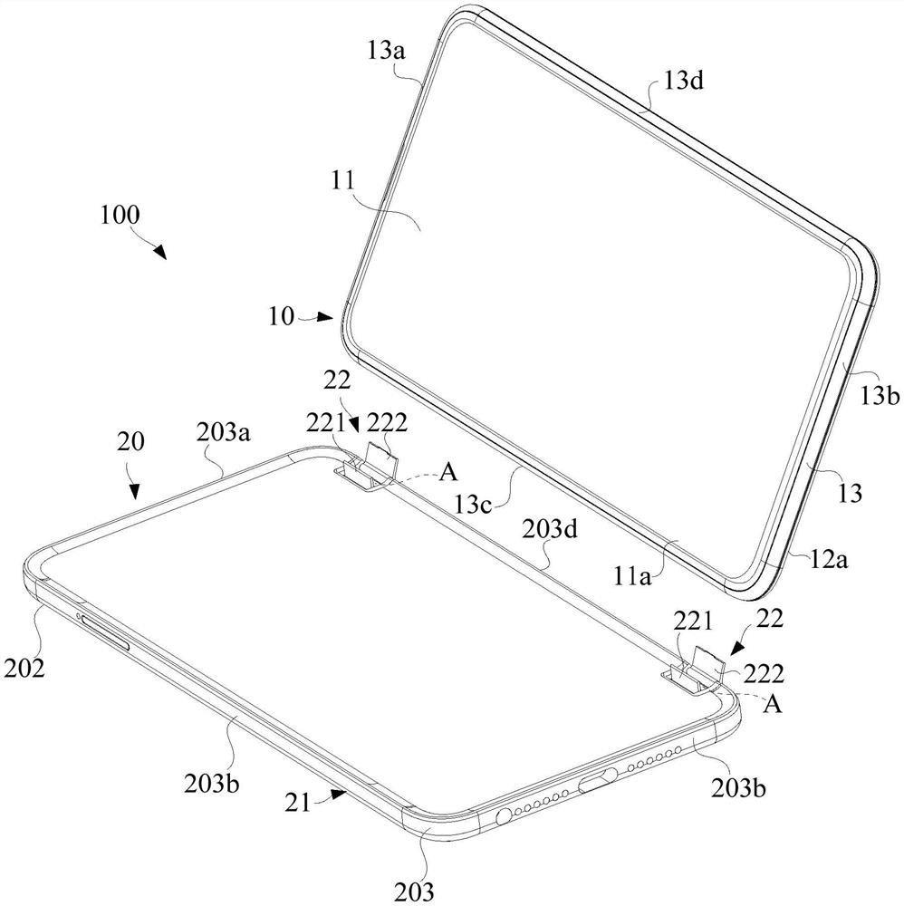 OPPO Detachable Device Patent
