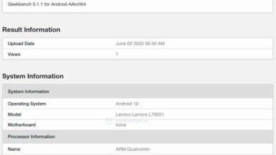 Photo of Появляется список Geekbench игрового телефона Lenovo Legion; Вероятно, дебютирует в этом месяце