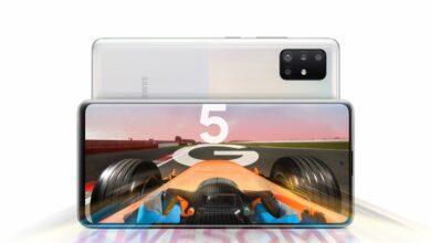 Photo of Samsung Galaxy A51 5G и Galaxy A21s представлены во Франции
