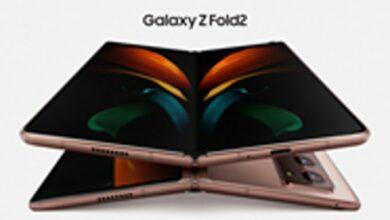 Photo of Samsung Galaxy Z Fold 2 больше и лучше и стоит от 1999 долларов