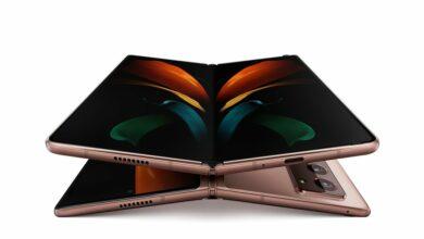 Photo of Samsung начнет производство смартфона Galaxy Z Fold 2 в Бразилии