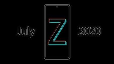 Photo of Утечка показывает, что OnePlus Z имеет процессор… ..Snapdragon