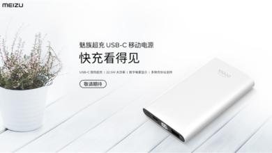 Photo of Внешний аккумулятор Meizu Supercharged USB-C с двухсторонней быстрой зарядкой выпущен за $24