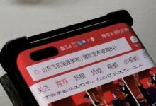 Photo of Живые снимки Huawei Nova 8 Pro демонстрируют дизайн передней панели